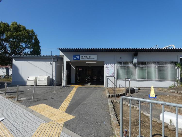 JR信太山駅