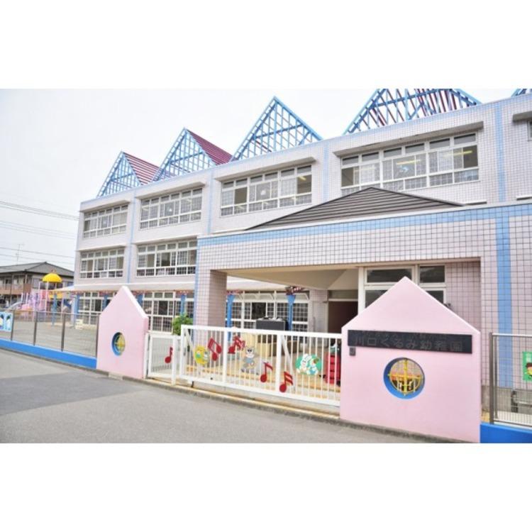 川口くるみ幼稚園(約673m)