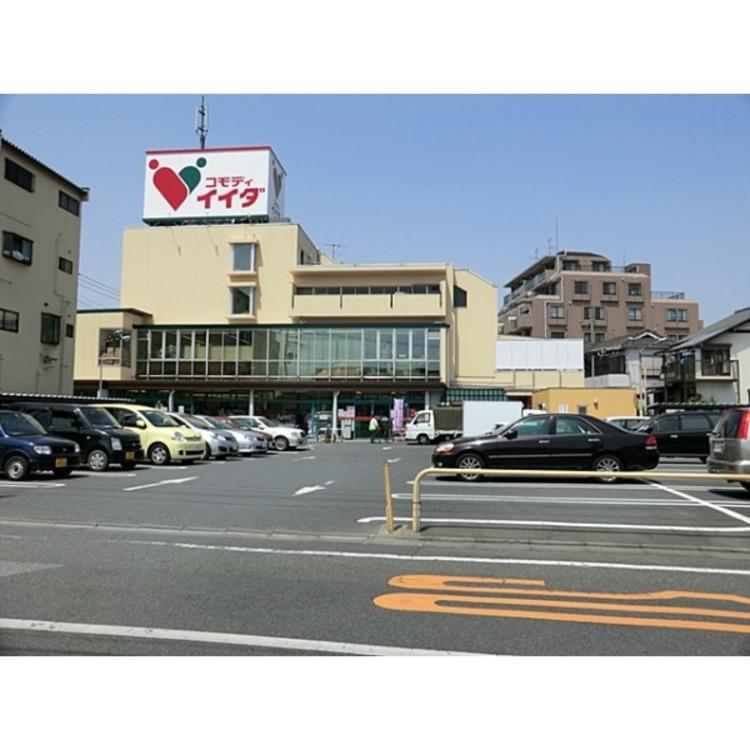 コモディイイダ 鳩ヶ谷店(約333m)