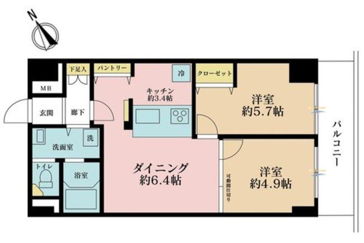 2DK、価格2980万円、専有面積49.52m2、バルコニー面積5.2m2
