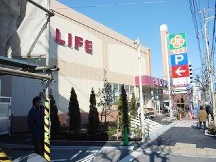 ライフ大森中店まで340m。9:30〜24:00(2階〜22:00)※営業時間は店舗の人員状況等に応じて、順次変更いたします。