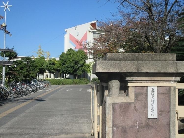 横須賀小学校まで徒歩約6分 約450m