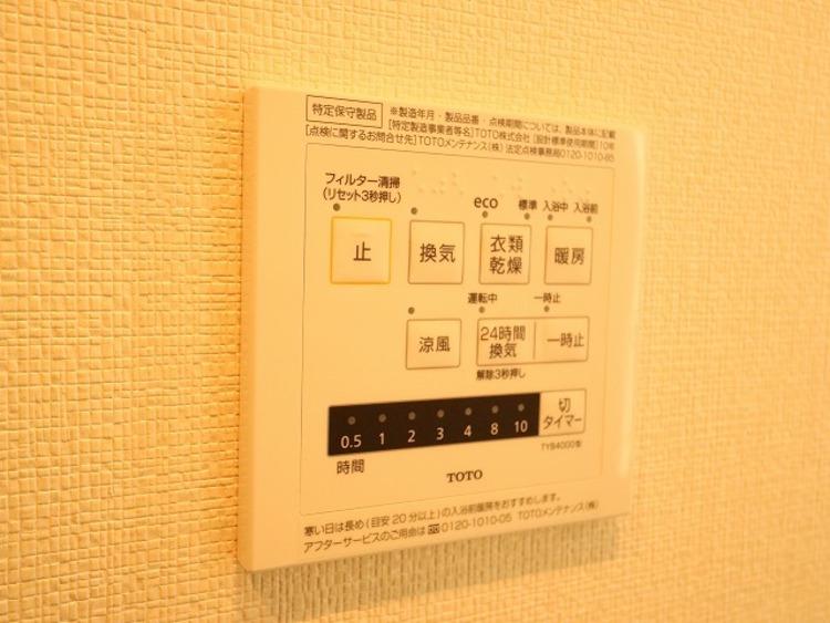 乾燥・涼風・暖房・換気といった一年中さまざまなシーンで活躍する設備。