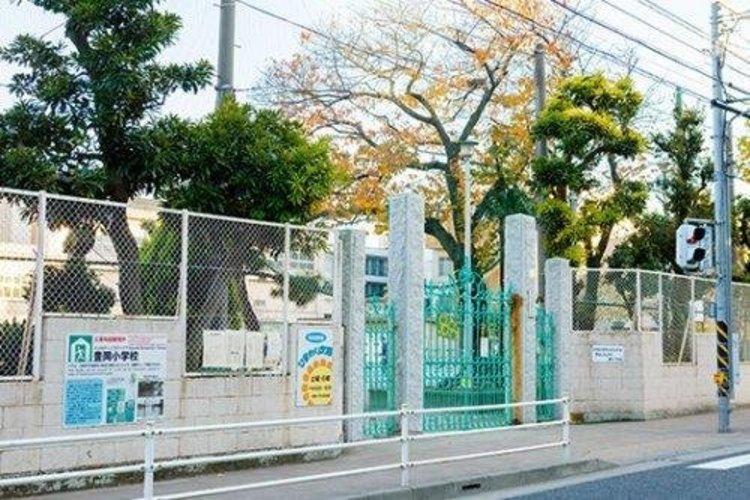 横浜市立豊岡小学校まで387m。横浜市立豊岡小学校は、神奈川県横浜市鶴見区豊岡町にある公立小学校。