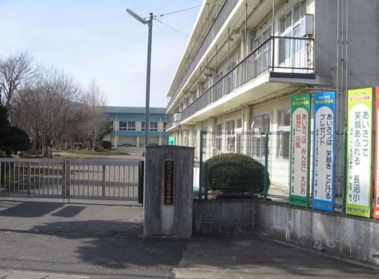 長沼小学校 徒歩6分(約470m)
