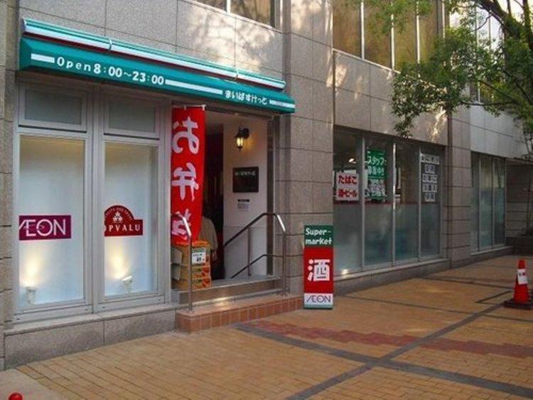 まいばすけっと青山一丁目店まで577m。「近い、安い、きれい、そしてフレンドリィ」 都市型小型食品スーパーマーケット。