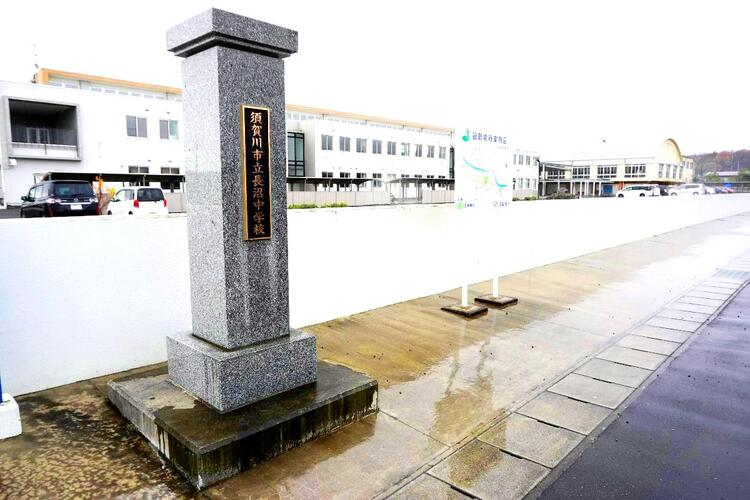 長沼中学校 徒歩30分(約2350m)