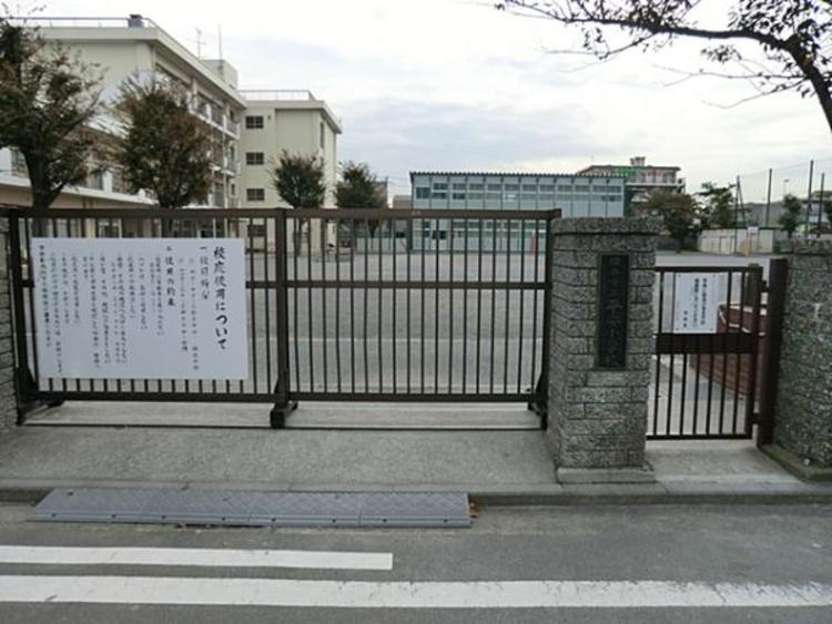 横浜市立平安小学校 991m