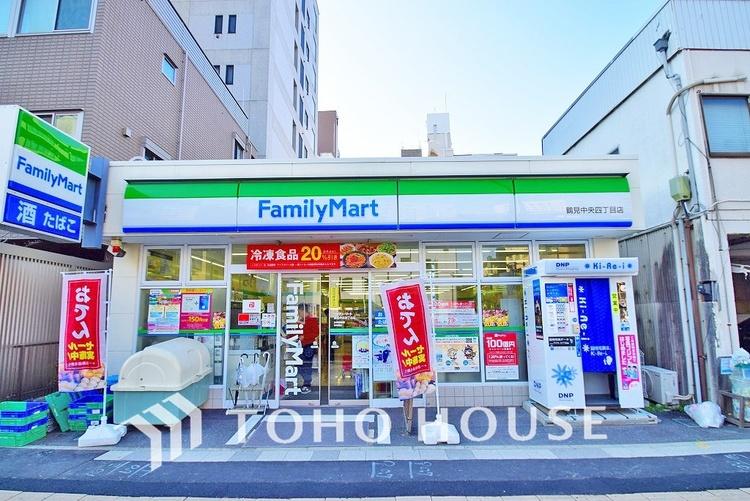 ファミリーマート 鶴見中央四丁目店 距離300m