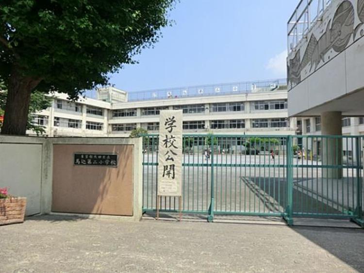 大田区立馬込第二小学校 378m