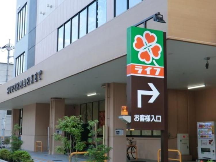 ライフ東馬込店 572m
