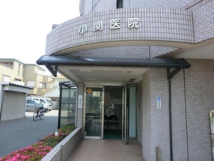 小関医院 330m