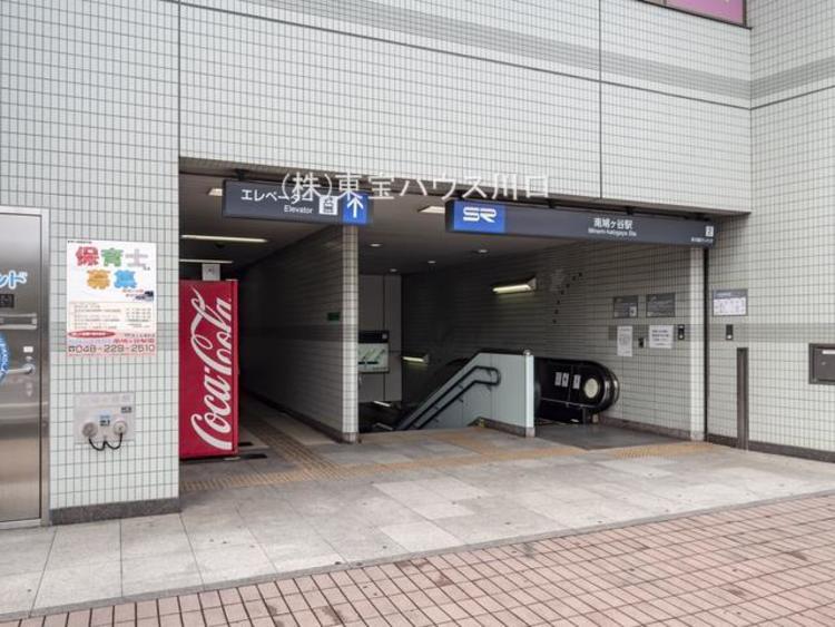埼玉高速鉄道「南鳩ヶ谷」駅 距離960m