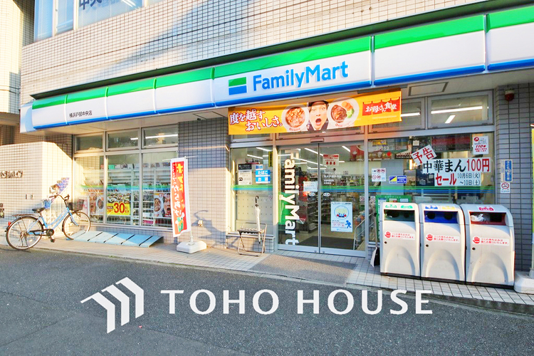 ファミリーマート  横浜戸部中央店 距離750m