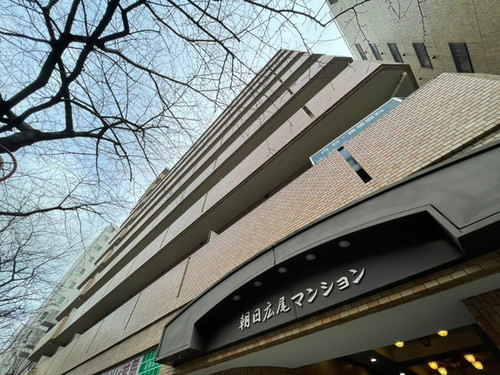 朝日広尾マンションの物件画像