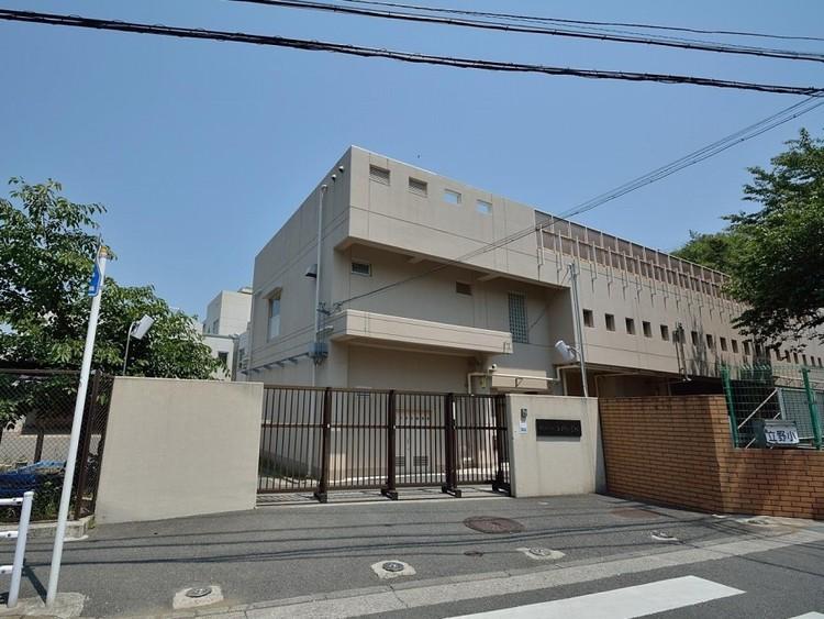 横浜市立立野小学校