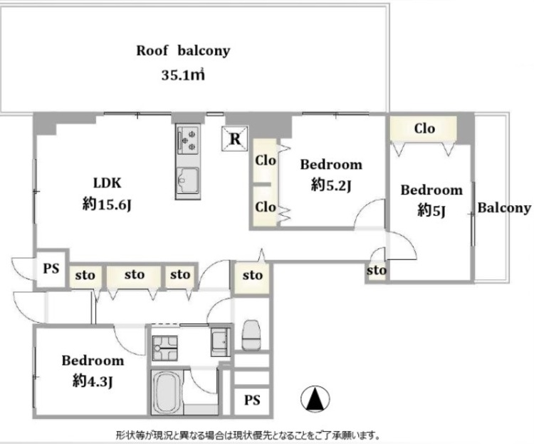 3方向角部屋。ルーフバルコニーがあり、開放感のある空間