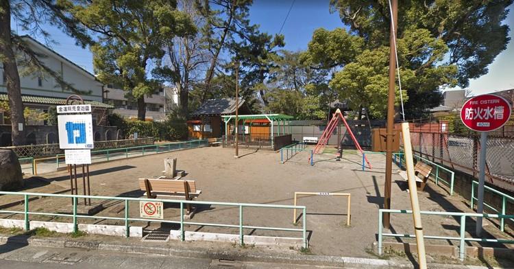 金連院児童遊園
