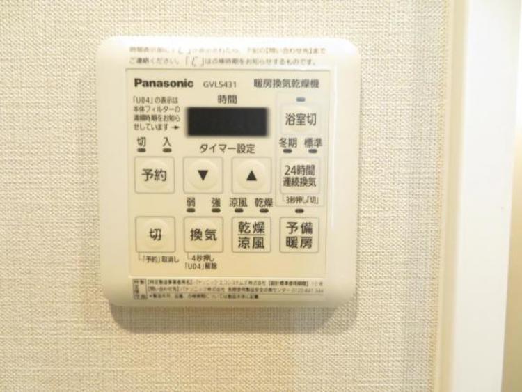 浴室暖房乾燥機付きで寒い冬もポカポカ