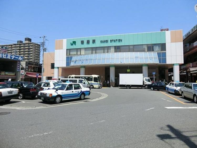 JR鴨居駅2099m