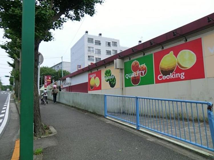 エーコープ関東緑竹山店900m