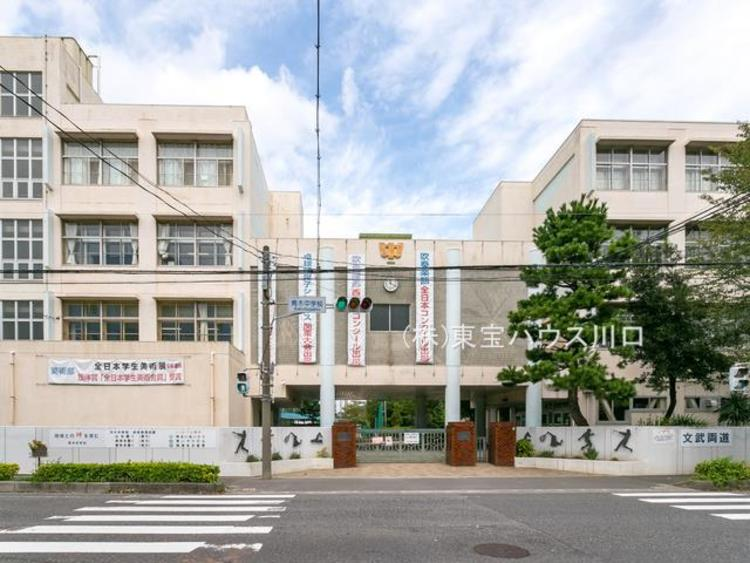 川口市立青木中学校 距離560m