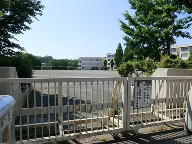 多摩市立和田中学校 420m