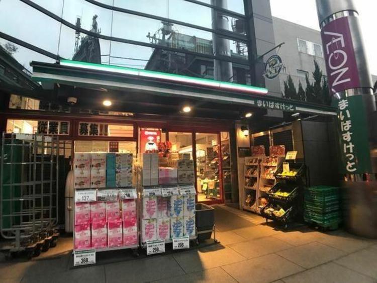 まいばすけっと西麻布3丁目店まで275m。「近い、安い、きれい、そしてフレンドリィ」 都市型小型食品スーパーマーケット。
