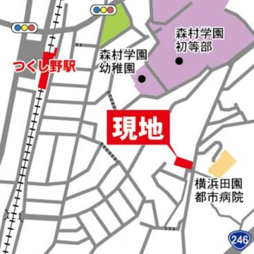 「長津田」駅 歩13分 「つくし野」駅 歩9分の物件画像