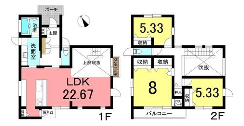 横須賀町浜屋敷 中古戸建の物件画像