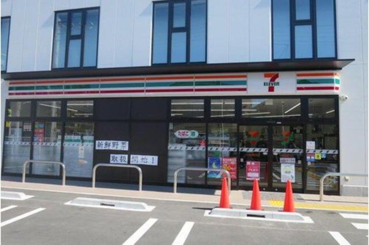 セブンイレブン大田区西蒲田4丁目店まで205m。いつでも、いつの時代も、あらゆるお客様にとって「便利な存在」であり続けたい。 皆さまの「生活サービスの拠点」となるよう力を注いでいます。