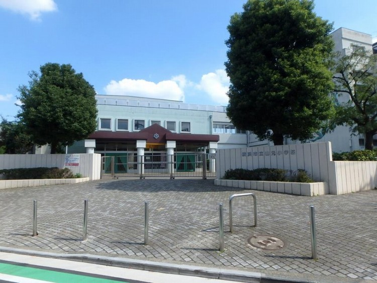 横浜市立山元小学校