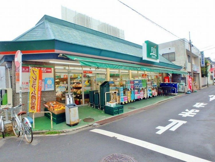 Fuji根岸橋店(朝9時-夜11時まで営業。生鮮食料品を中心として豊富な品揃え、品質鮮度にこだわったお店です。)