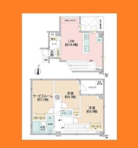 ○★☆●オープンレジデンス中野道玄町(101)の物件画像