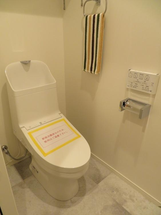 清潔な印象のトイレにリフォーム済みです