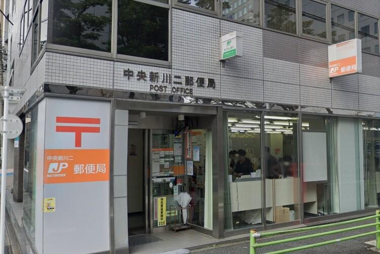 中央新川二郵便局