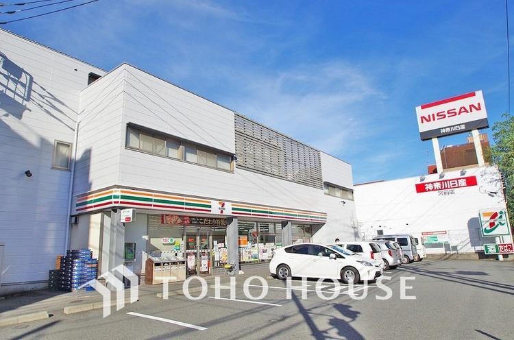 セブンイレブン 川崎馬絹西店 距離210m