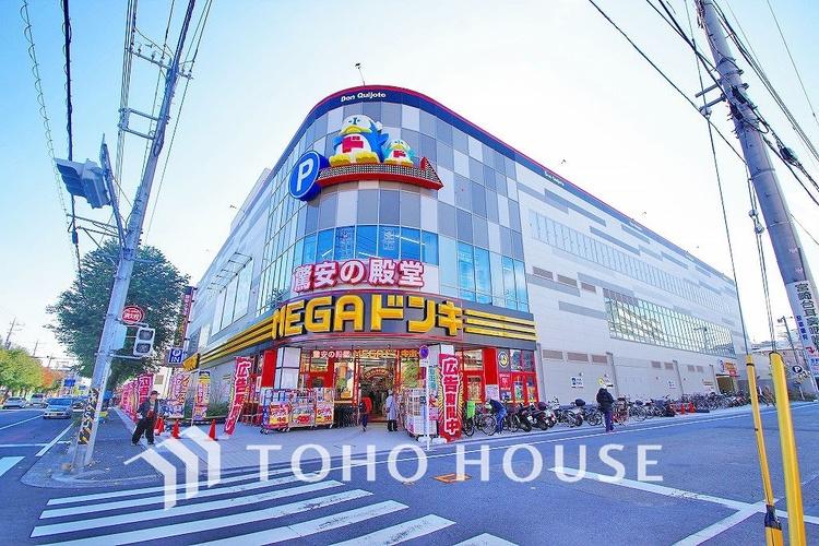 MEGAドン・キホーテ 東名川崎店 距離180m