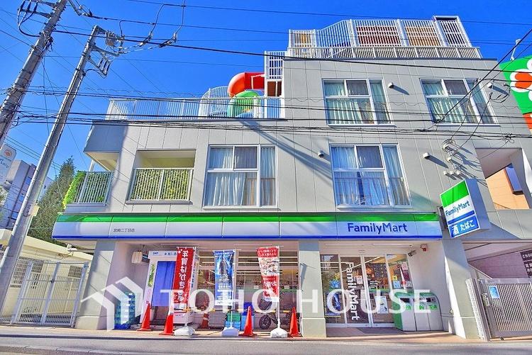 ファミリーマート 宮崎二丁目店 距離450m