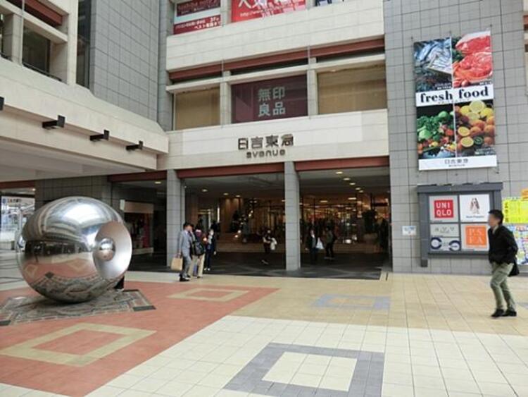 日吉東急アベニュー 550m
