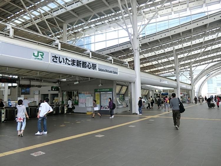 「さいたま新都心」駅