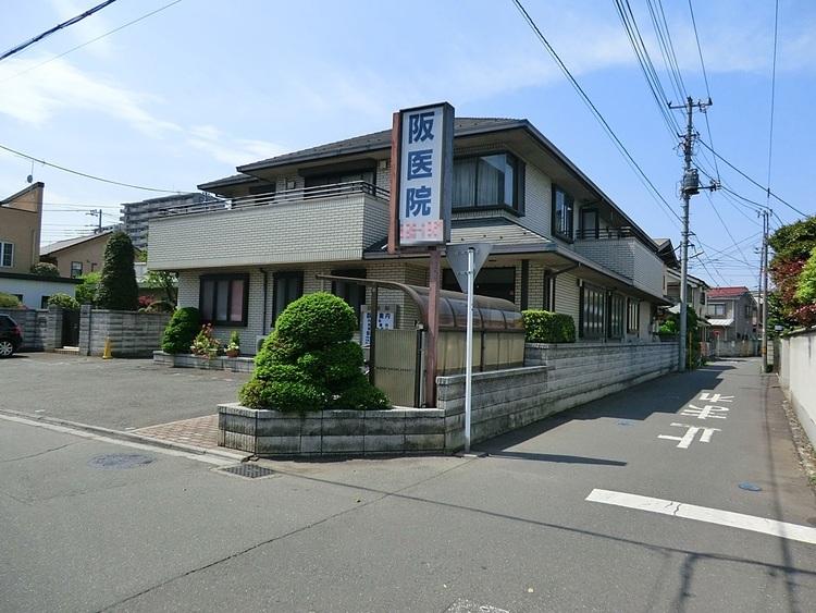阪医院 徒歩5分(約360m)