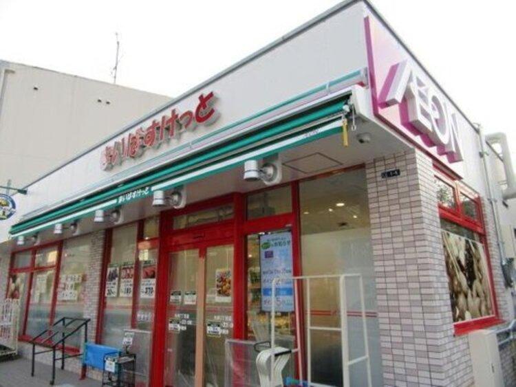 まいばすけっと大井2丁目店まで240m。「近い、安い、きれい、そしてフレンドリィ」 都市型小型食品スーパーマーケット。