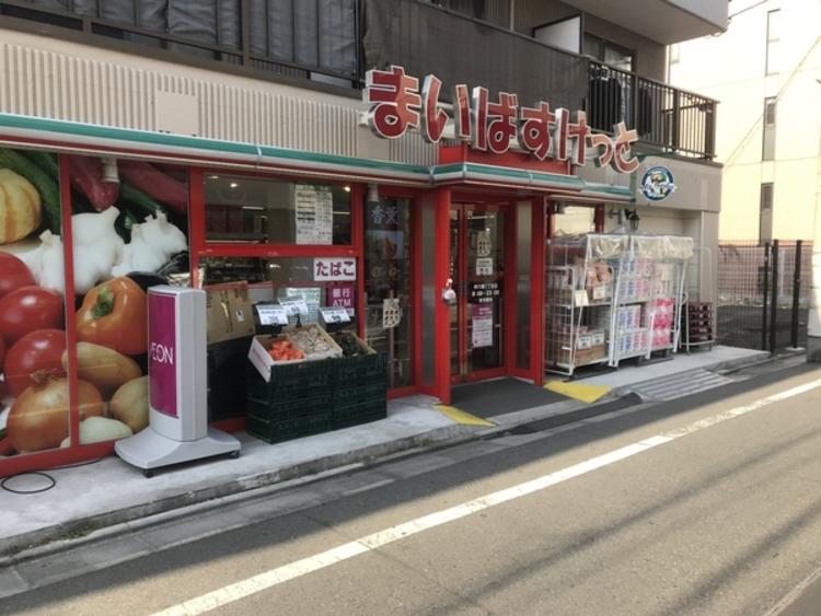 まいばすけっと仲六郷1丁目店まで410m。イオングループが展開する都市型食料品スーパーマーケット。新鮮な野菜やおいしいお惣菜があります。