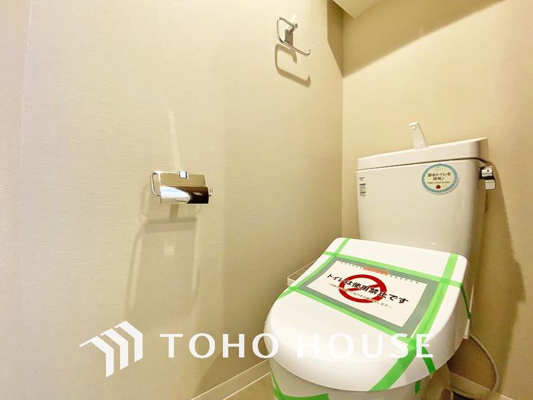 きれいにリフォーム済みのトイレです