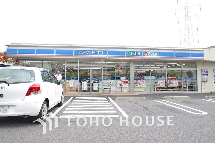ローソン 横浜西大口店 距離400m
