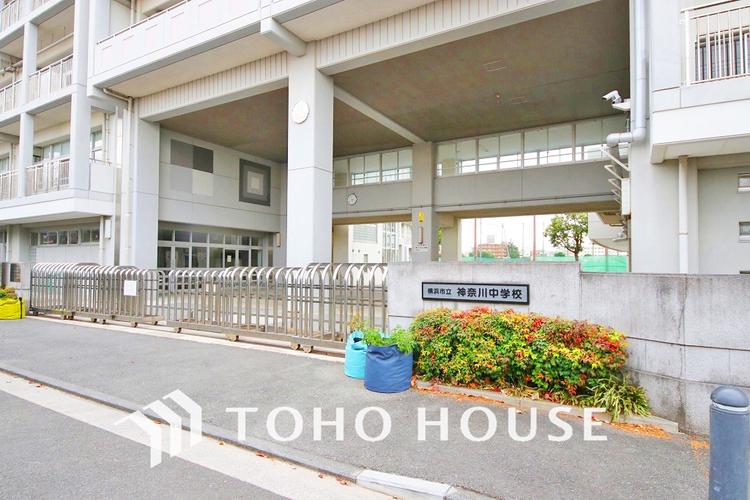 横浜市立神奈川中学校 距離650m