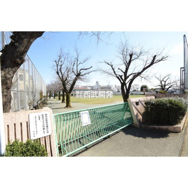 久米川東小学校(約690m)