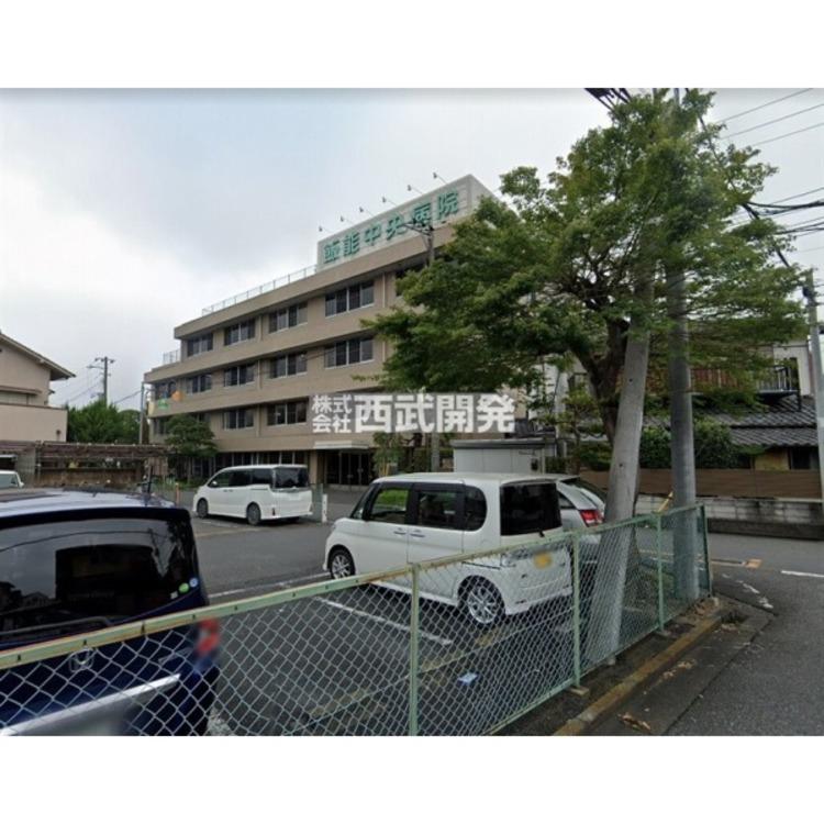 飯能中央病院(約500m)