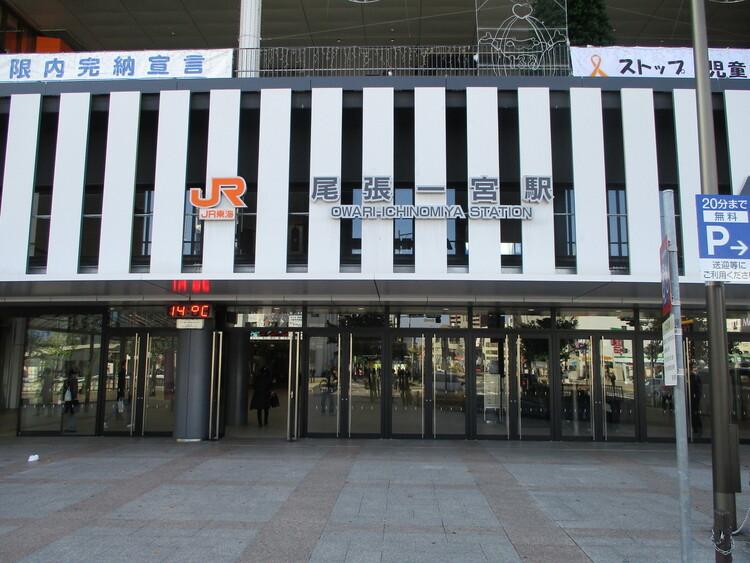 JR東海道本線 尾張一宮駅 徒歩 約33分(約2640m)